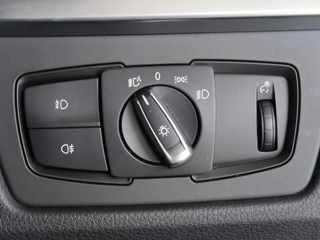 320i xDrive ラグジュアリー 希少4WD ブラックレザーシート 純正HDDナビ バックカメラ&リア障害物センサー シートヒーター コンフォートアクセス(73枚目)