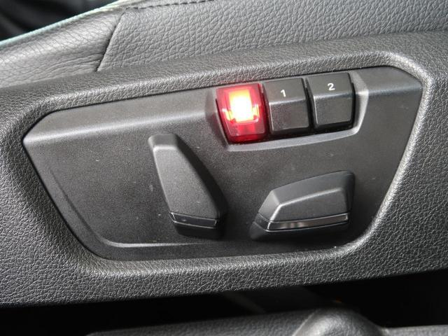 320i xDrive ラグジュアリー 希少4WD ブラックレザーシート 純正HDDナビ バックカメラ&リア障害物センサー シートヒーター コンフォートアクセス(75枚目)