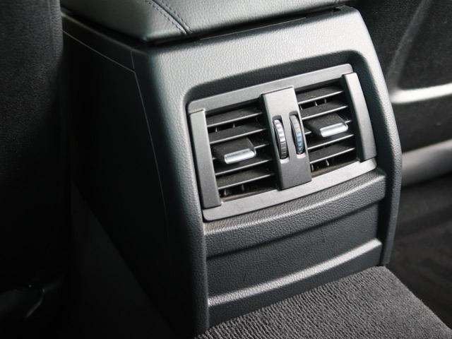 320i xDrive ラグジュアリー 希少4WD ブラックレザーシート 純正HDDナビ バックカメラ&リア障害物センサー シートヒーター コンフォートアクセス(77枚目)
