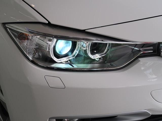 「BMW」「3シリーズ」「セダン」「埼玉県」の中古車7