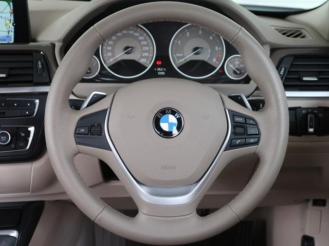 「BMW」「3シリーズ」「セダン」「埼玉県」の中古車15