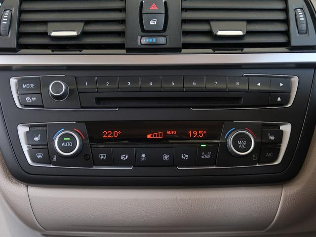 「BMW」「3シリーズ」「セダン」「埼玉県」の中古車40