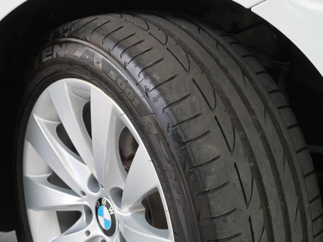 「BMW」「3シリーズ」「セダン」「埼玉県」の中古車46