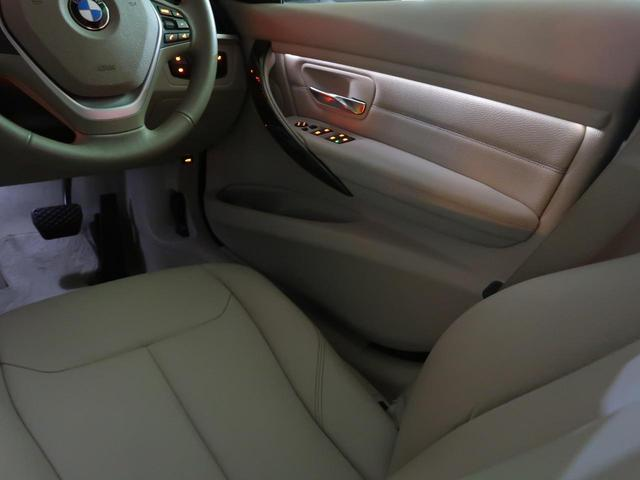 「BMW」「3シリーズ」「セダン」「埼玉県」の中古車47