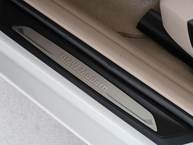 「BMW」「3シリーズ」「セダン」「埼玉県」の中古車49