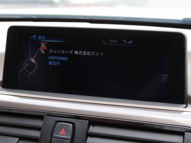 「BMW」「3シリーズ」「セダン」「埼玉県」の中古車57