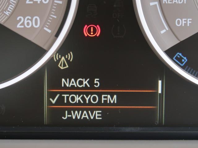 「BMW」「3シリーズ」「セダン」「埼玉県」の中古車60