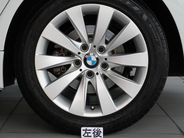 「BMW」「3シリーズ」「セダン」「埼玉県」の中古車69