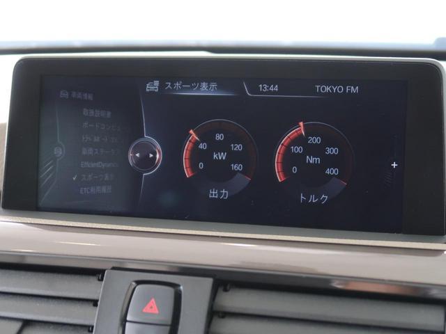 「BMW」「3シリーズ」「セダン」「埼玉県」の中古車73