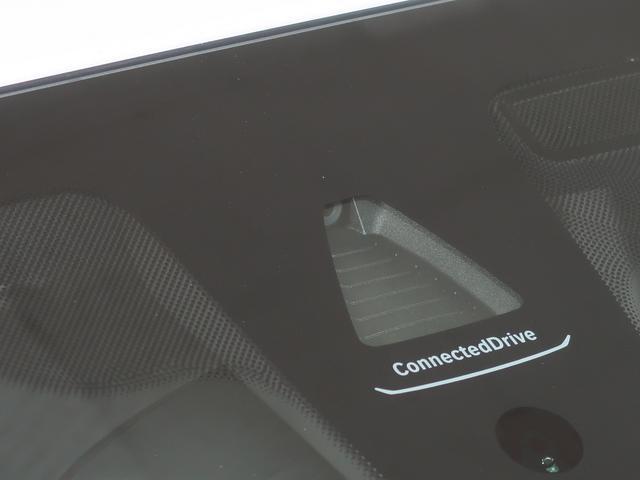 118i Mスポーツ ワンオーナー インテリジェントセーフティ パーキングアシスト SOSコール 後期エンジン 純正HDDナビ タッチパッドi-DRIVE ミュージックサーバー(5枚目)