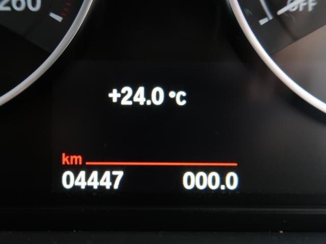 118i Mスポーツ ワンオーナー インテリジェントセーフティ パーキングアシスト SOSコール 後期エンジン 純正HDDナビ タッチパッドi-DRIVE ミュージックサーバー(8枚目)