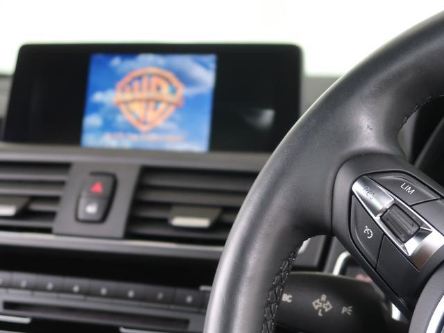 118i Mスポーツ ワンオーナー インテリジェントセーフティ パーキングアシスト SOSコール 後期エンジン 純正HDDナビ タッチパッドi-DRIVE ミュージックサーバー(18枚目)