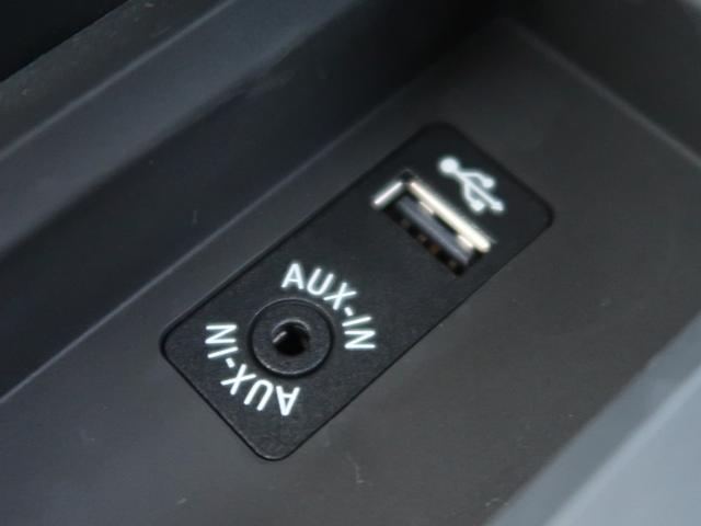 118i Mスポーツ ワンオーナー インテリジェントセーフティ パーキングアシスト SOSコール 後期エンジン 純正HDDナビ タッチパッドi-DRIVE ミュージックサーバー(40枚目)