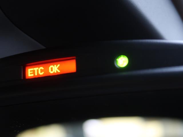 118i Mスポーツ ワンオーナー インテリジェントセーフティ パーキングアシスト SOSコール 後期エンジン 純正HDDナビ タッチパッドi-DRIVE ミュージックサーバー(58枚目)