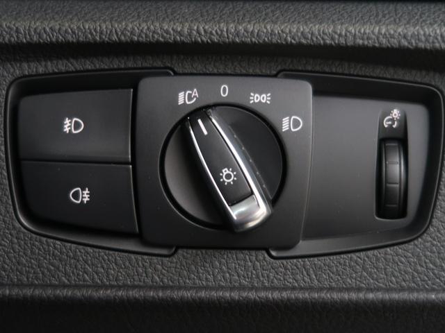 118i Mスポーツ ワンオーナー インテリジェントセーフティ パーキングアシスト SOSコール 後期エンジン 純正HDDナビ タッチパッドi-DRIVE ミュージックサーバー(72枚目)
