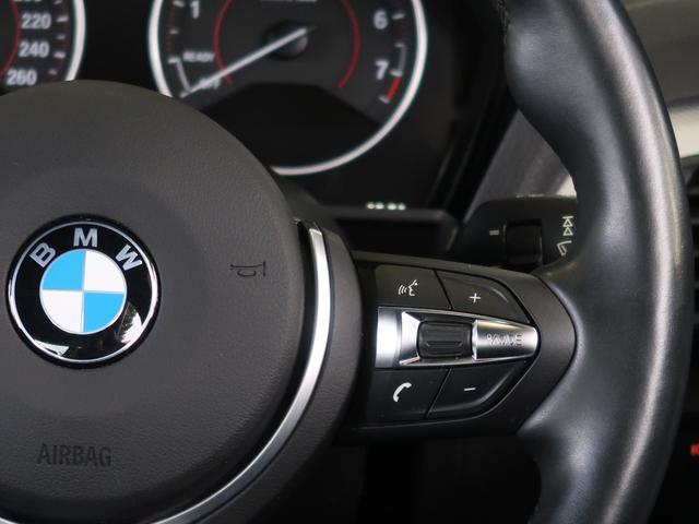 118i Mスポーツ ワンオーナー インテリジェントセーフティ パーキングアシスト SOSコール 後期エンジン 純正HDDナビ タッチパッドi-DRIVE ミュージックサーバー(75枚目)