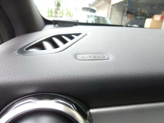「メルセデスベンツ」「GLAクラス」「SUV・クロカン」「東京都」の中古車28