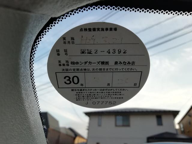 G Lパッケージ Bカメラ 3列シート ETC キーレス(19枚目)