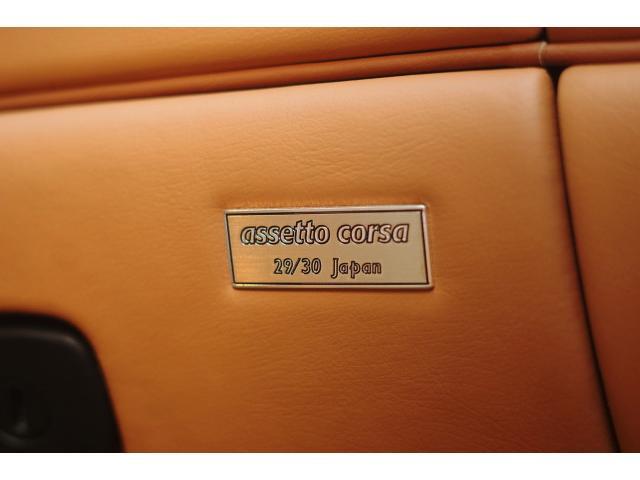 「マセラティ」「マセラティ 3200GT」「クーペ」「東京都」の中古車12
