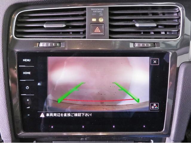 コンフォートライン 後期7.5 LED ACC 認定中古車(10枚目)