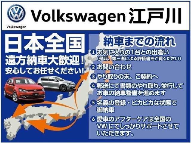 TSIコンフォートライン7.5 ACC 認定中古車(3枚目)
