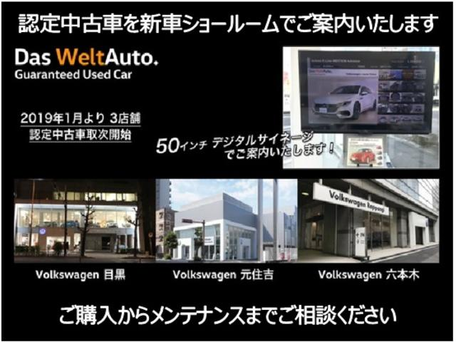 TSIコンフォートライン7.5 ACC 認定中古車(4枚目)