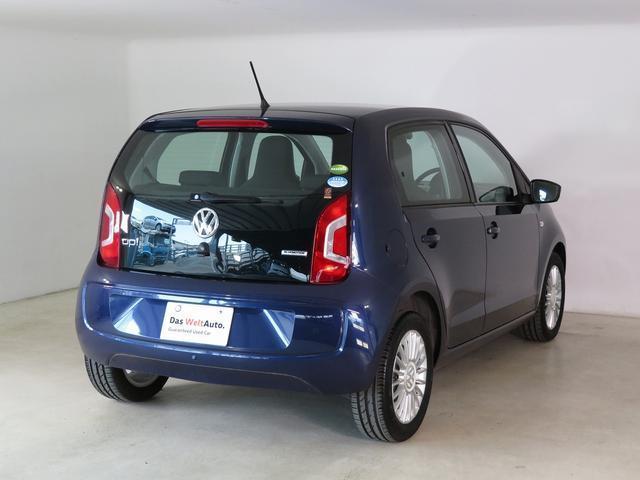 ハイアップ4ドア  紫メタリック パークセンサー 認定中古車(9枚目)