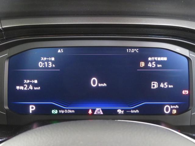 TSIコンフォートライン テクノロジーパッケージ デジタルメータークラスター セーフティパッケージ ブラインドスポットデテクション アダプティブクルーズコントロール リアトラフィックアラート 禁煙 当社社用車 認定中古車(11枚目)