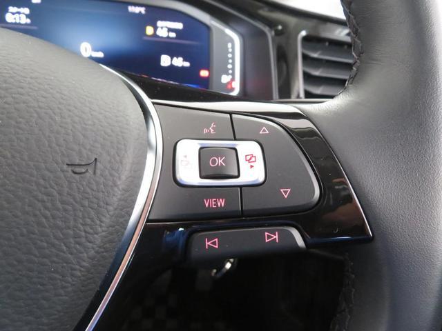 TSIコンフォートライン テクノロジーパッケージ デジタルメータークラスター セーフティパッケージ ブラインドスポットデテクション アダプティブクルーズコントロール リアトラフィックアラート 禁煙 当社社用車 認定中古車(13枚目)