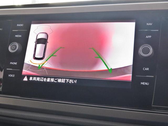 TSIコンフォートライン テクノロジーパッケージ デジタルメータークラスター セーフティパッケージ ブラインドスポットデテクション アダプティブクルーズコントロール リアトラフィックアラート 禁煙 当社社用車 認定中古車(15枚目)