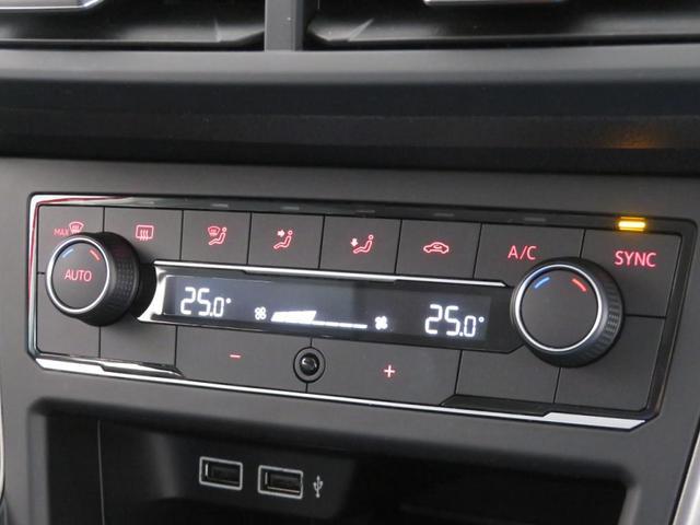 TSIコンフォートライン テクノロジーパッケージ デジタルメータークラスター セーフティパッケージ ブラインドスポットデテクション アダプティブクルーズコントロール リアトラフィックアラート 禁煙 当社社用車 認定中古車(17枚目)