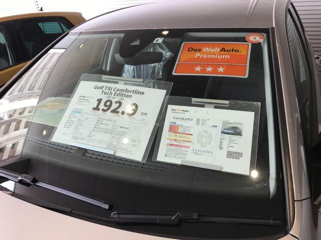 TSI ハイライン アダプティブクルーズコントロール 7人乗り パワースライドドア パワーリアゲート スマートエントリー シートヒーター 3ゾーンオートエアコン 禁煙 下取りワンオーナー 認定中古車(21枚目)