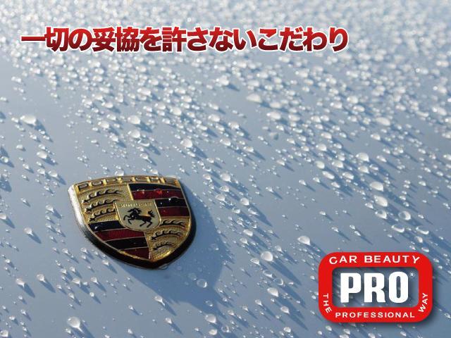 「ミツオカ」「リューギ」「セダン」「千葉県」の中古車39