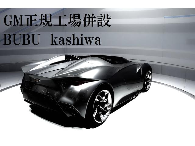 「ミツオカ」「リューギ」「セダン」「千葉県」の中古車53