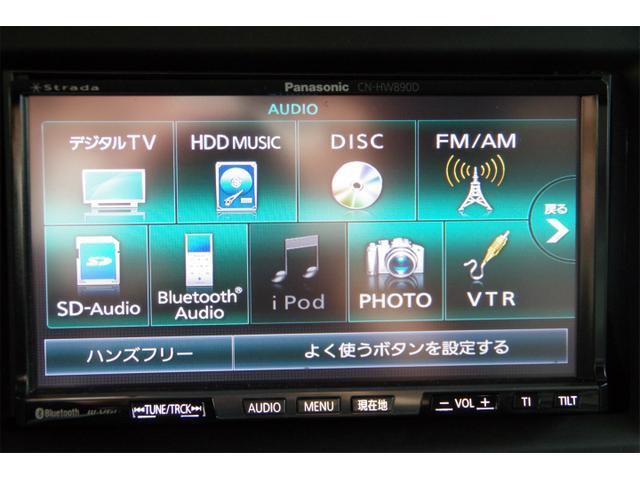 ラグジュアリーパッケージ 新車並行 メッキパーツ デイライト部フォグランプ化 ヘッドレストモニター×4 大型フリップダウンモニター LEDヘッドライト・フォグランプバルブ 4座シートヒーター ナビ SD Bluetooth(12枚目)