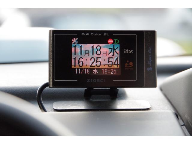 ラグジュアリーパッケージ 新車並行 メッキパーツ デイライト部フォグランプ化 ヘッドレストモニター×4 大型フリップダウンモニター LEDヘッドライト・フォグランプバルブ 4座シートヒーター ナビ SD Bluetooth(23枚目)