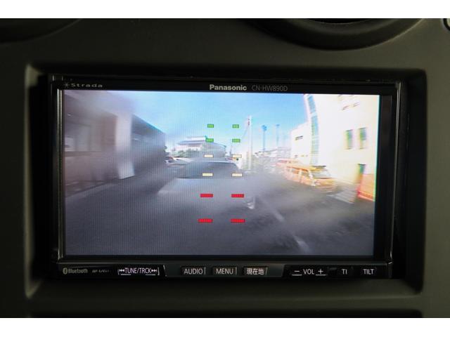 ラグジュアリーパッケージ 新車並行 メッキパーツ デイライト部フォグランプ化 ヘッドレストモニター×4 大型フリップダウンモニター LEDヘッドライト・フォグランプバルブ 4座シートヒーター ナビ SD Bluetooth(34枚目)