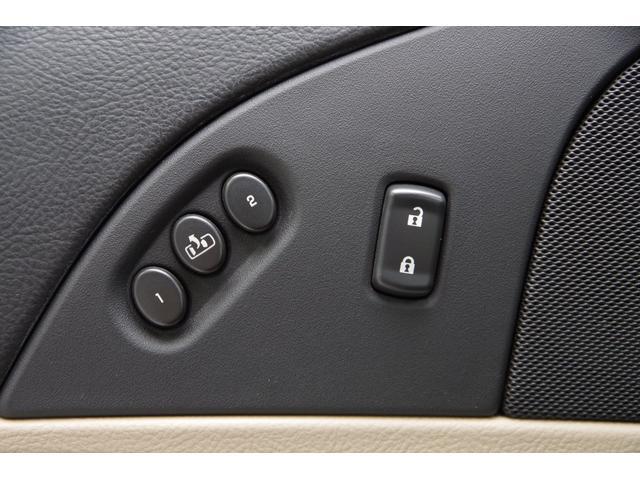 ベースグレード 社外マフラー ベージュレザー ナビ TV SD バックカメラ スマートキー パワーシート シートヒーター クルーズコントロール HIDヘッドライト ETC BOSEサウンドシステム タルガトップ(26枚目)