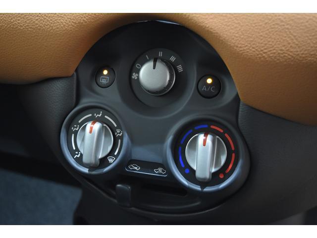「ミツオカ」「ビュート」「コンパクトカー」「茨城県」の中古車11