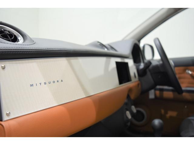 「ミツオカ」「ビュート」「コンパクトカー」「茨城県」の中古車15