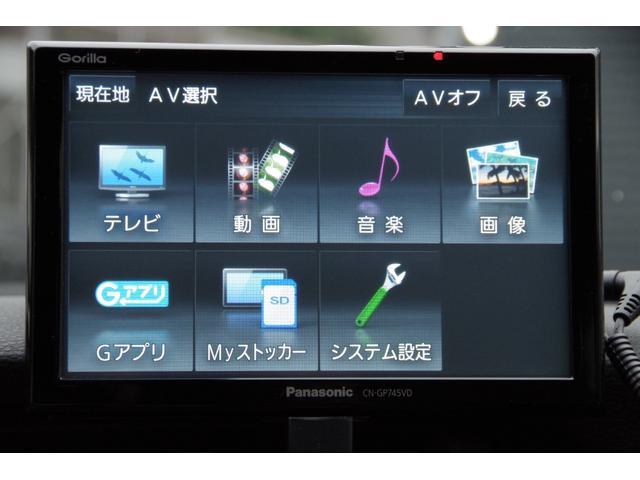 xDrive 35i ダイナミックパフォーマンスコントロール ベージュレザー シートヒーター ナビ ETC HID パーキングソナー 純正20AW タスマンメタリック スマートキー(11枚目)