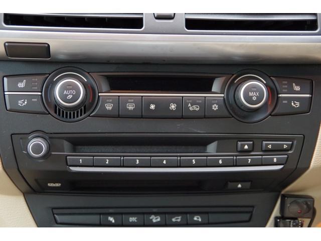xDrive 35i ダイナミックパフォーマンスコントロール ベージュレザー シートヒーター ナビ ETC HID パーキングソナー 純正20AW タスマンメタリック スマートキー(13枚目)