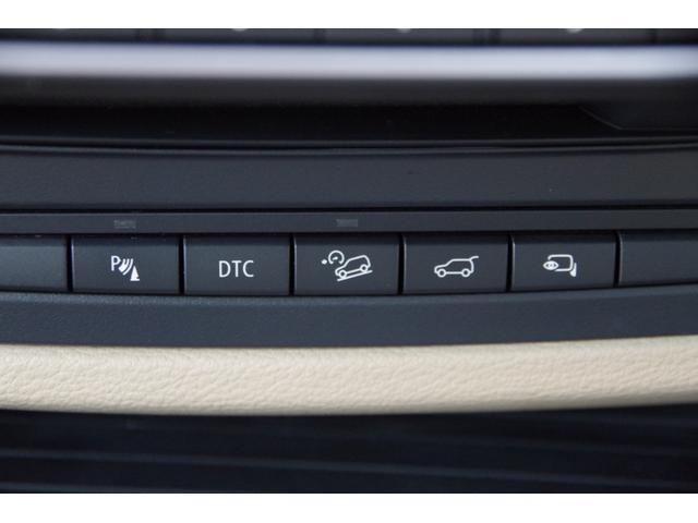 xDrive 35i ダイナミックパフォーマンスコントロール ベージュレザー シートヒーター ナビ ETC HID パーキングソナー 純正20AW タスマンメタリック スマートキー(14枚目)