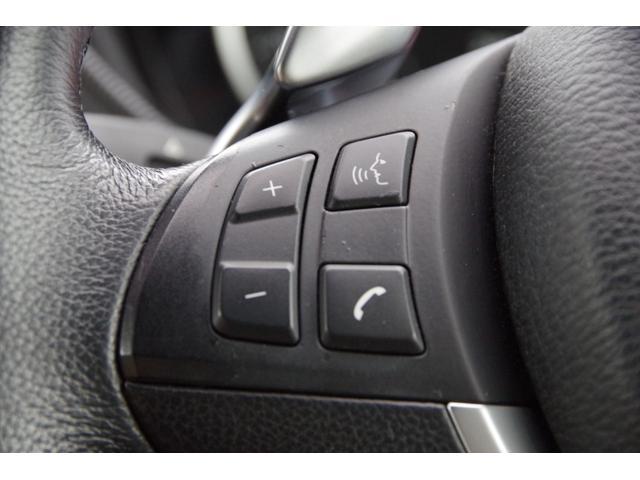 xDrive 35i ダイナミックパフォーマンスコントロール ベージュレザー シートヒーター ナビ ETC HID パーキングソナー 純正20AW タスマンメタリック スマートキー(25枚目)