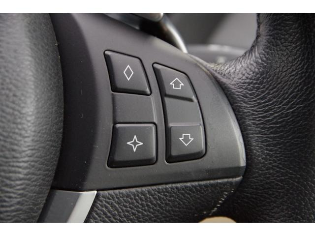 xDrive 35i ダイナミックパフォーマンスコントロール ベージュレザー シートヒーター ナビ ETC HID パーキングソナー 純正20AW タスマンメタリック スマートキー(26枚目)