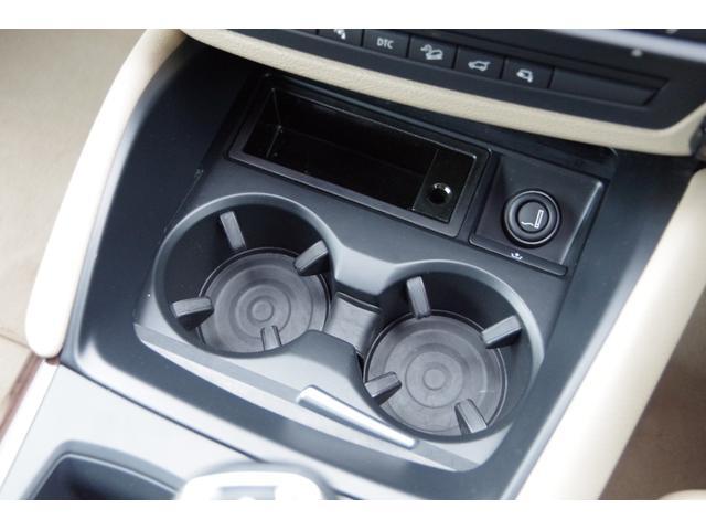 xDrive 35i ダイナミックパフォーマンスコントロール ベージュレザー シートヒーター ナビ ETC HID パーキングソナー 純正20AW タスマンメタリック スマートキー(30枚目)