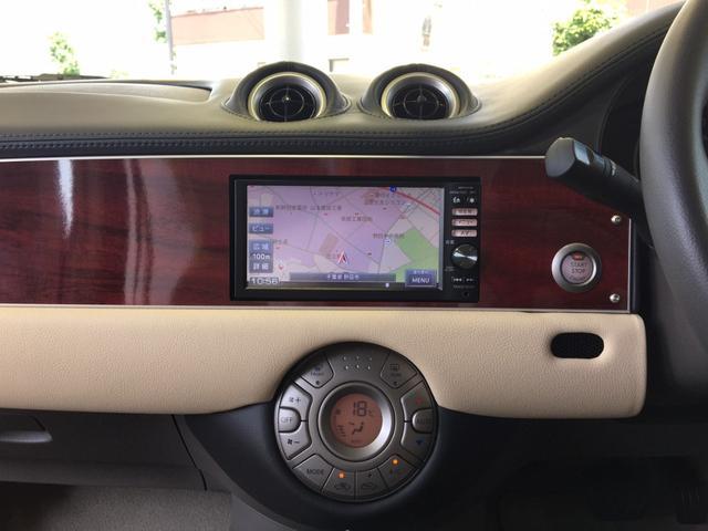 12DX 光岡メイクアップカー アイドリングストップ オートAC メモリーナビ インテリジェントキー Bluetooth SD CD クラシックインパネ ワンセグ アイドリングストップ プッシュスタート(13枚目)