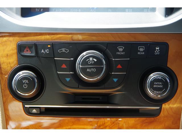 300ブラック&ホワイトパッケージ+ ベージュ革調シート パナソニック製ナビ 地デジ バックカメラ ソナー BOSS22インチAW ブラッククロームグリル クロームセンターピラー Bluetooth スマートキー バイキセノン(12枚目)