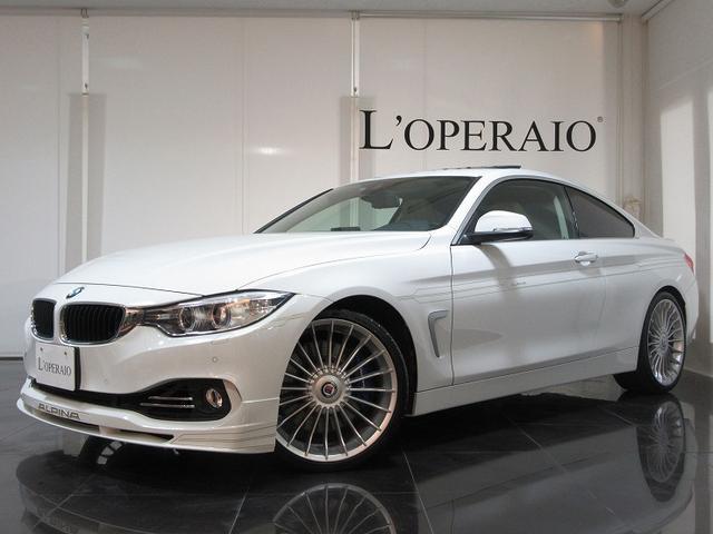 BMWアルピナ アルピナ B4 ビターボ 1オーナ SR LEDヘッドライト アイボリー革