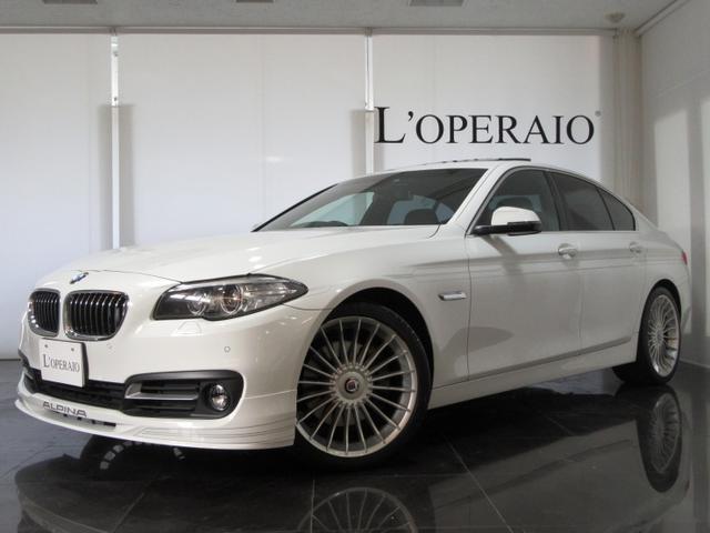 BMW bmwアルピナ d5 ターボ : autos.goo.ne.jp